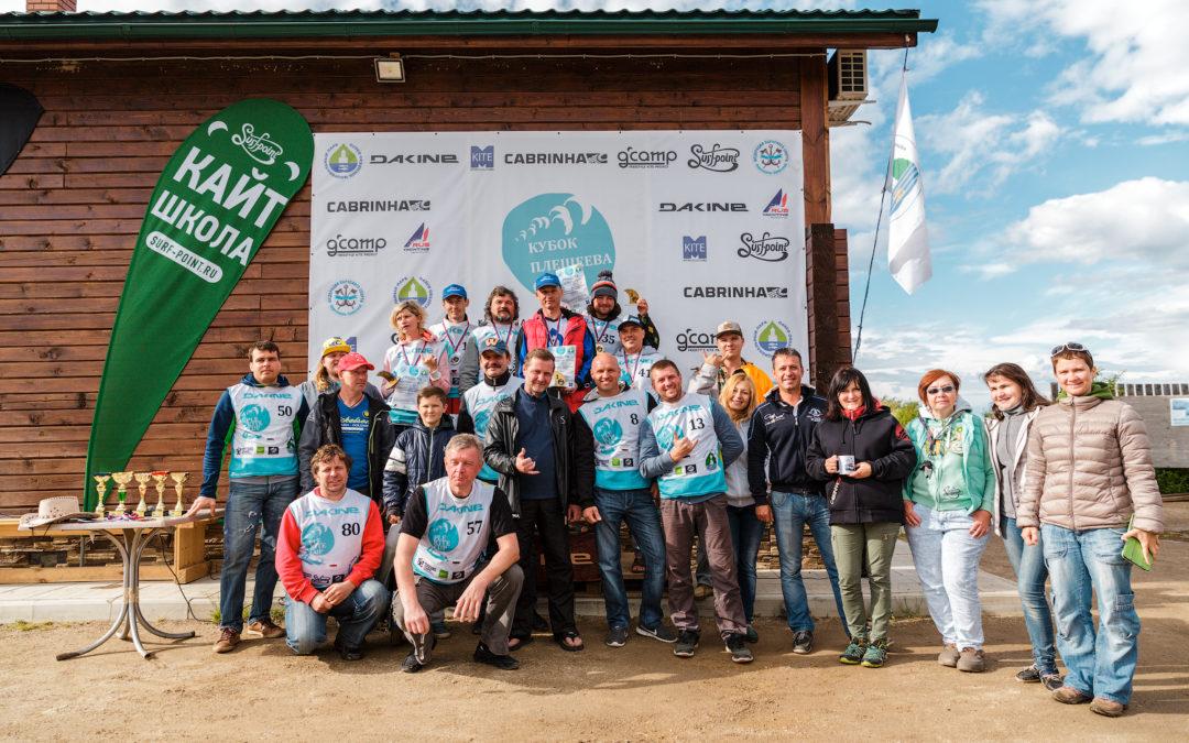 Финальный отчет Летнего Кубка Национального парка «Плещеево озеро»