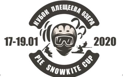 Кубок Плещеева озера 2020