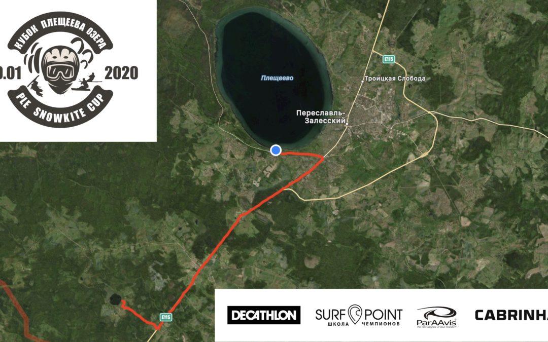 Схема маршрута до озера Савельево!